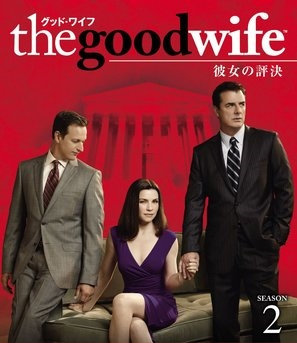 The Good Wife poster #1688132