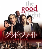 The Good Fight #1688133 movie poster