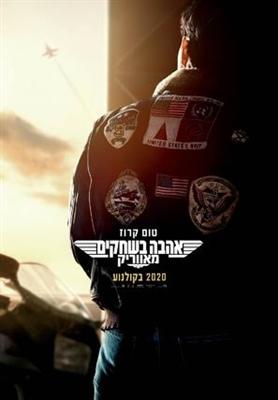 Top Gun: Maverick poster #1688179