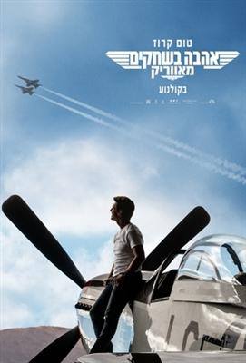 Top Gun: Maverick poster #1688180