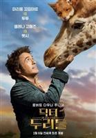 Dolittle movie poster
