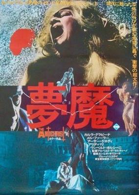 L'anticristo poster #1688516