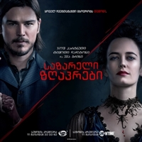 Penny Dreadful movie poster