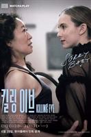 Killing Eve #1690413 movie poster