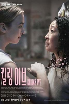 Killing Eve poster #1690414