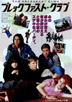 The Breakfast Club movie poster