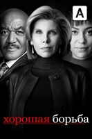 The Good Fight #1691830 movie poster