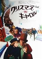 Scrooge #1691962 movie poster