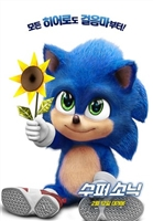 Sonic the Hedgehog #1692676 movie poster