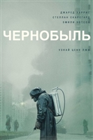 Chernobyl #1692809 movie poster