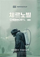 Chernobyl #1692810 movie poster