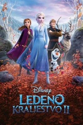 Frozen II poster #1692980