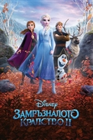 Frozen II #1692987 movie poster