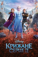 Frozen II #1692990 movie poster