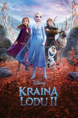 Frozen II poster #1692991
