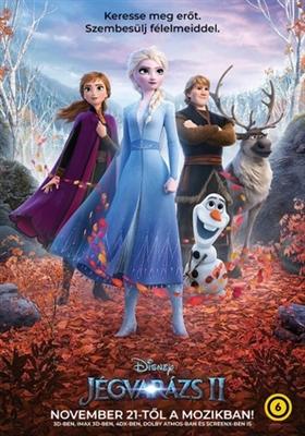 Frozen II poster #1692994