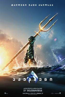 Aquaman poster #1693499