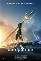 Aquaman #1693499 movie poster