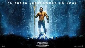 Aquaman poster #1693500