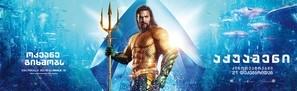Aquaman poster #1693501