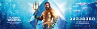 Aquaman #1693501 movie poster