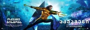 Aquaman poster #1693502