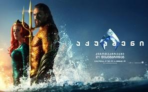 Aquaman poster #1693503
