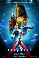 Aquaman #1693504 movie poster