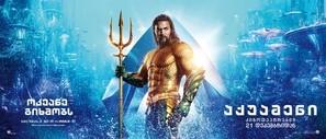 Aquaman poster #1693506