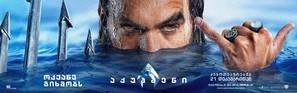 Aquaman poster #1693551