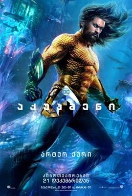Aquaman poster #1693595