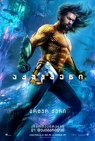 Aquaman #1693595 movie poster
