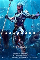 Aquaman #1693596 movie poster
