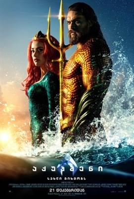 Aquaman poster #1693597