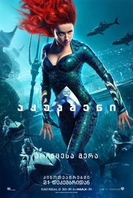 Aquaman poster #1693598