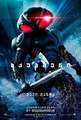 Aquaman poster #1693600