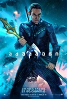 Aquaman #1693603 movie poster