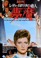 L'anticristo #1694012 movie poster