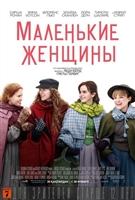 Little Women #1694139 movie poster