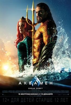 Aquaman poster #1694153