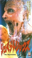 Rejuvenatrix movie poster