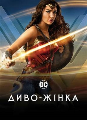 Wonder Woman poster #1694510