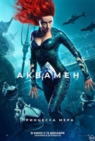 Aquaman #1694553 movie poster