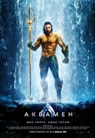 Aquaman #1694555 movie poster