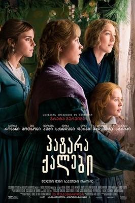 Little Women poster #1695233