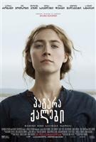 Little Women #1695234 movie poster