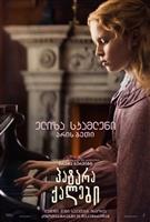 Little Women #1695235 movie poster