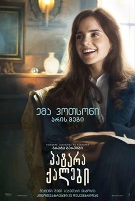 Little Women poster #1695236