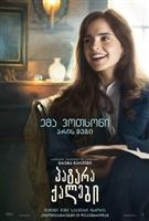 Little Women #1695236 movie poster
