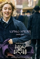 Little Women #1695237 movie poster